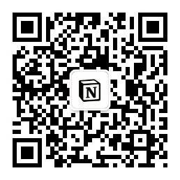 获取 Notion 中文社区邀请码-Linmi