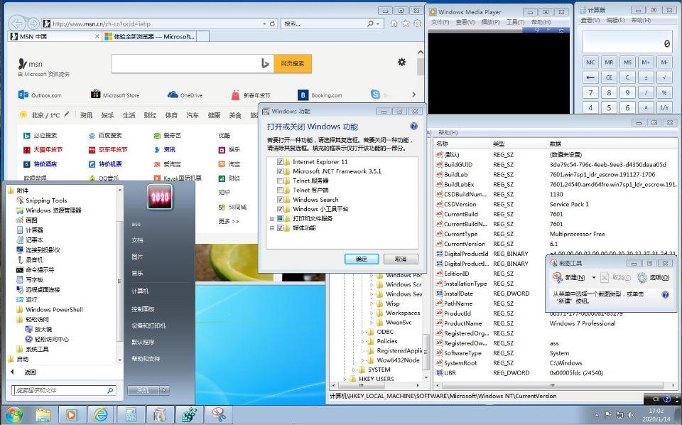 【lopatkin】Microsoft Windows 7 Professional SP1 7601.24540 x86-x64 ZH-CN SM