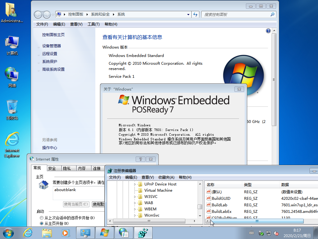 【YLX】Windows Embedded Posready 7 7601.24548 FULL x64 2020.2.23