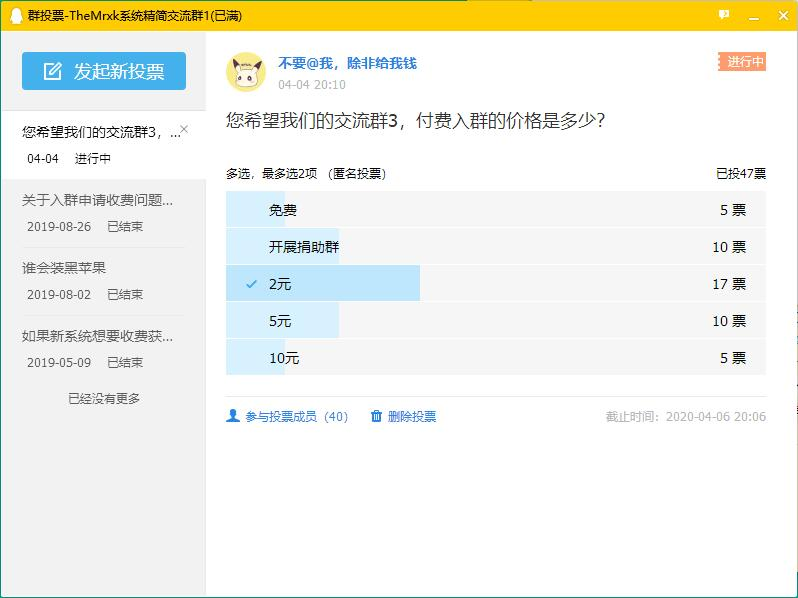【TheMrxk】Win_10_V2020-L_适度精简网信G版v1.4