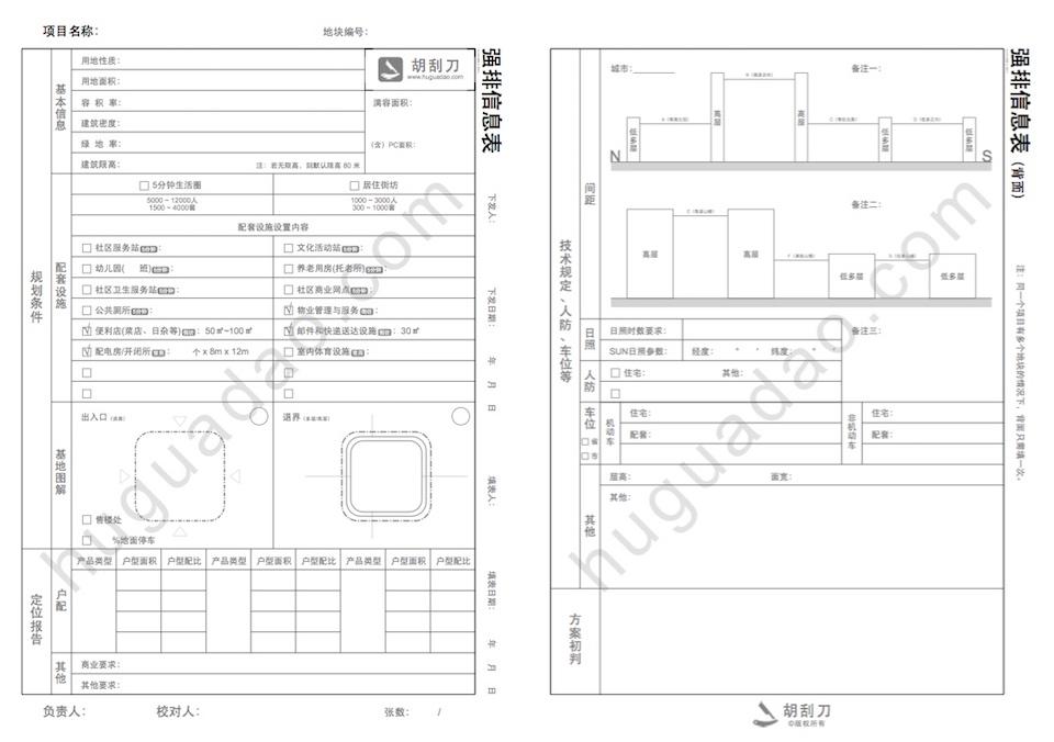 PDF Expert_2020-06-24 12-30-40