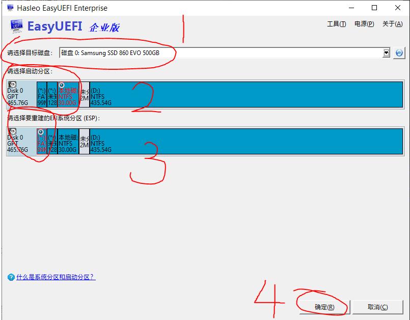 【溯汐潮】Win10 LTSC 20H2 2009 19042.421 x64 轻量精简 稳定 绿色 流畅