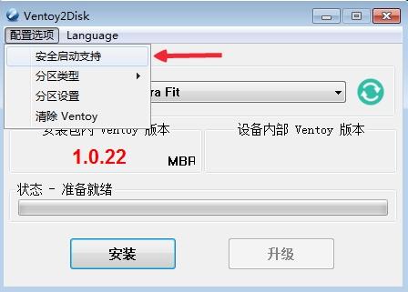 U盘制作Ventoy启动盘教程/方法 启动ISO进入PE/引导系统安装镜像