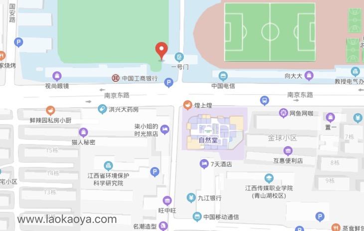 南昌大学UKVI雅思考点校园图
