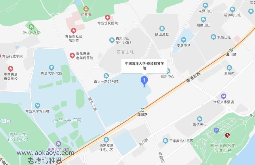 青岛中国海洋大学浮山校区_UKVI考点地图