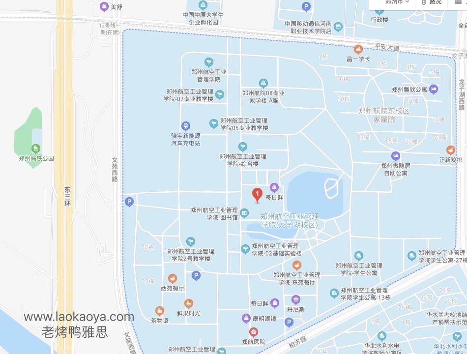 郑州航空工业管理学院IELTS考试中心_UKVI地图方位