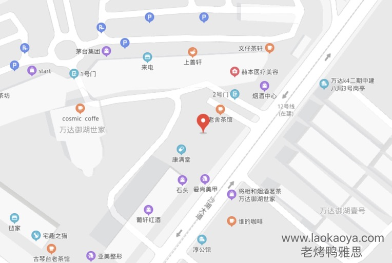 湖北省教育对外交流服务中心雅思机考考点详情
