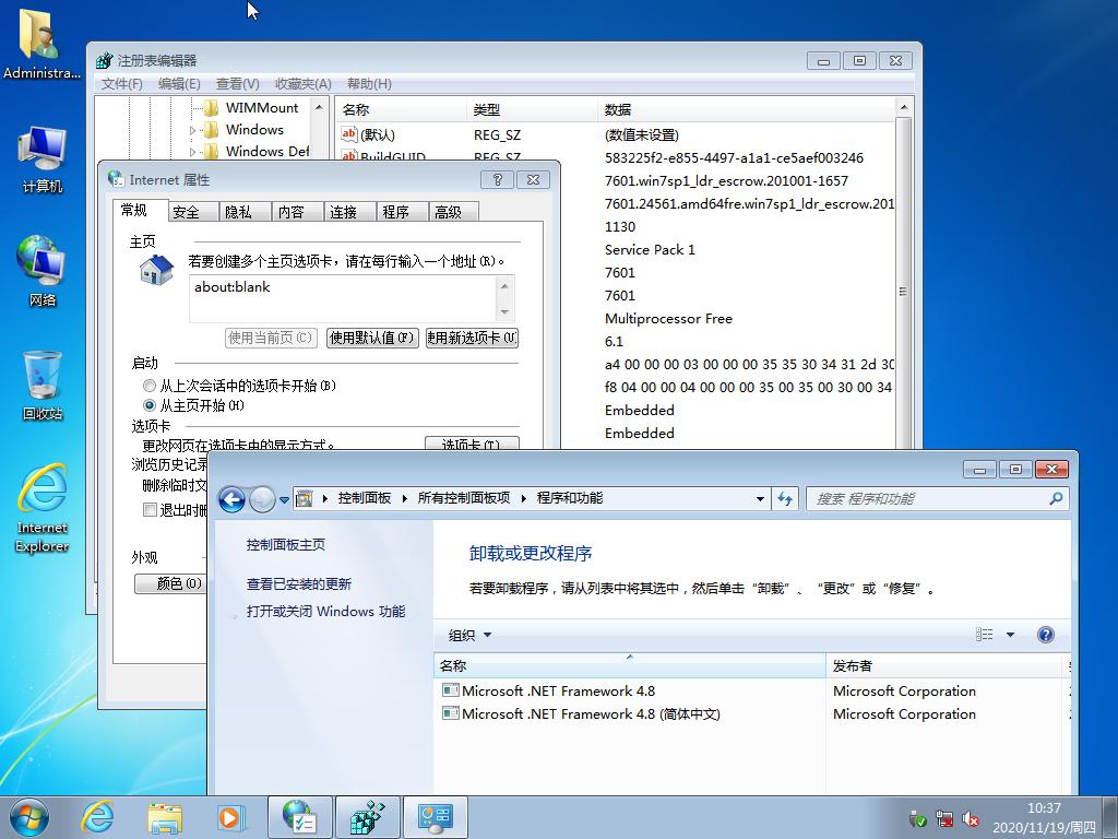 【YLX】Windows Embedded Standard 7 7601.24564 FAST x64 2021.1.19