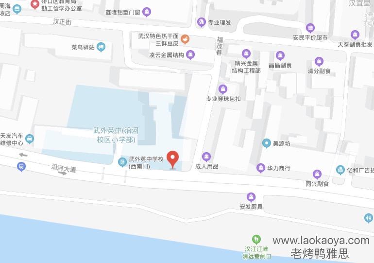 武外英中UKVI雅思考试点地址方位图