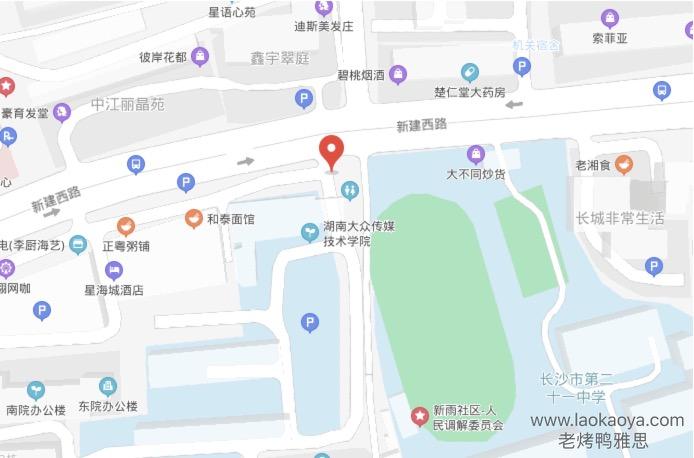 湖南大众传媒职业技术学院南院UKVI情况介绍