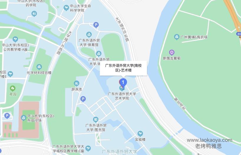 广东外语外贸大学UKVI考点详情