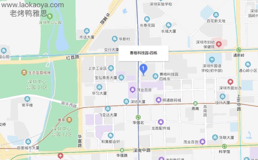 深圳赛格人才培训中心UKVI考点方位图