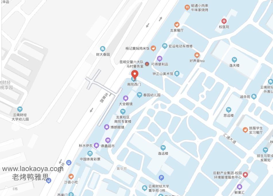 云南财经大学UKVI雅思考点校园图