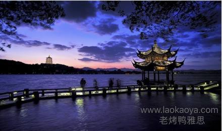 杭州UKVI考点分布 城市图片