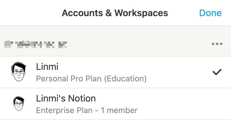 Notion 多创建的 Workspace 空间如何删除?-Linmi