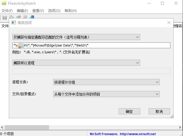 简单的监视文件/文件夹读取